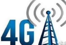 貴州省今年將建三千多個4G基站