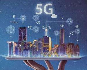 5G重新定義好寬帶 不會取代寬帶