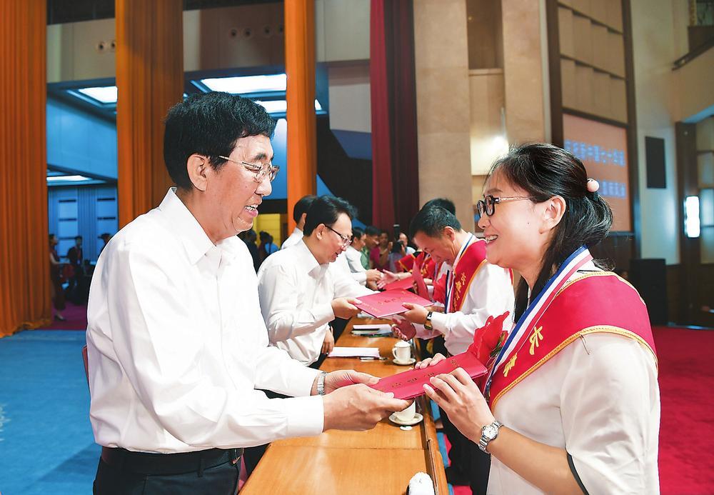 吉林省暨長春市教師節慶祝大會召開