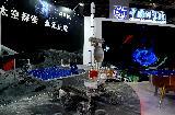 """航天""""硬核""""科技顯實力 50余款産品亮相第21屆工博會"""
