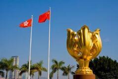 外交部駐港公署:止暴制亂、恢復秩序才是香港的自由和正義