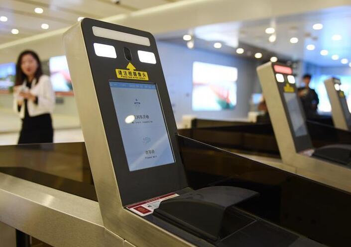 京雄城際全面推行電子客票 可刷動態二維碼乘車