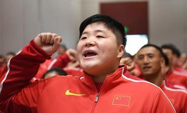 鞏立姣、呂會會領銜 中國田徑隊即將出徵多哈世錦賽