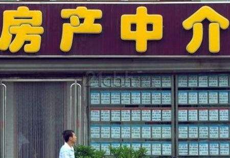 北京:一年來查處380家違法違規房地産經紀機構
