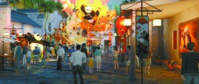 功夫熊貓景區將全球首次亮相