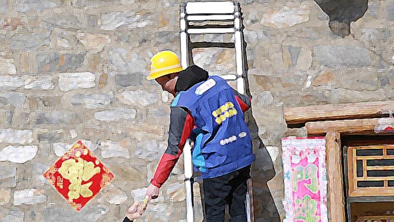 """新華網H5 如何助力脫貧攻堅?這是四川移動架起的扶貧""""天路"""""""