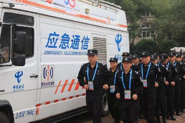 中國電信調集30臺應急通信車為軍運會提供通信保障