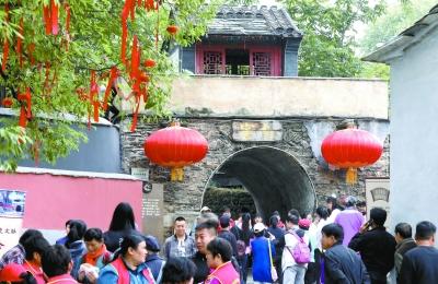 西山民俗文化節開幕