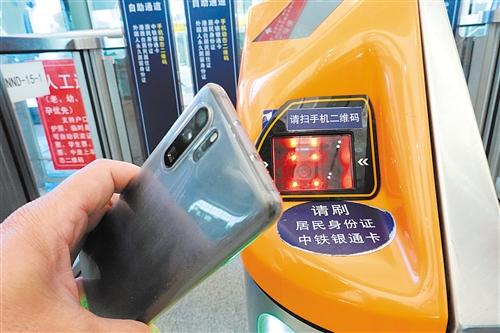 廣西旅客可手機刷二維碼乘坐動車啦