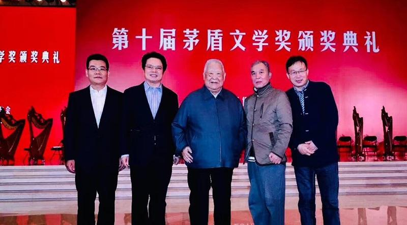 第十屆茅盾文學獎在京頒獎 20後70後作家同臺亮相