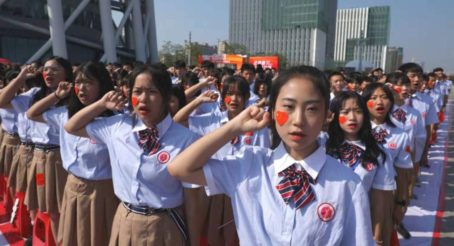 儀式感滿滿!廣州逾10萬青年喊出18歲的青春誓言