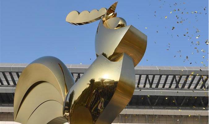 第28屆金雞百花電影節金雞雕塑揭幕儀式舉行