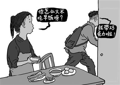 不吃早餐致暈倒 生活不能如此敷衍