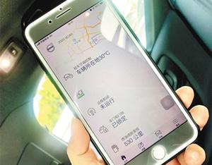 遠程控制愛車 手機APP有多聰明?