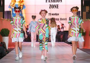 白俄羅斯的童裝展示