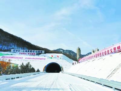 京禮高速(延崇段)松山特長隧道左洞貫通