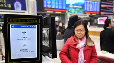 電子客票時代,到底怎麼坐火車?