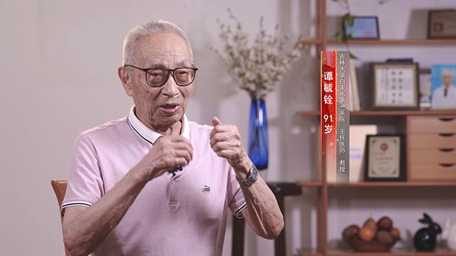 人民的醫生——我從醫這70年(第二十六集):譚毓銓——將白求恩精神傳承到底