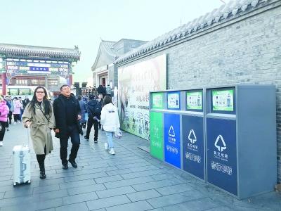 南鑼鼓巷將停用超薄塑料袋 引導遊客垃圾分類