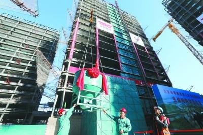北京冬奧村主體結構完成封頂 未來將成公租房