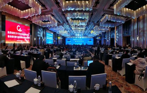 長江中遊城市群省會城市第七屆會商會在合肥召開