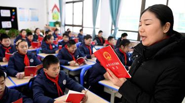 合肥:憲法日活動進校園