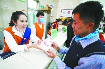 """首個""""無償獻血宣教志願服務站""""落戶北京兒童醫院"""