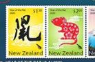 新西蘭發行2020中國鼠年生肖郵票