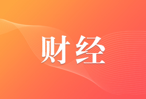 中信銀行:籌建理財子公司獲批
