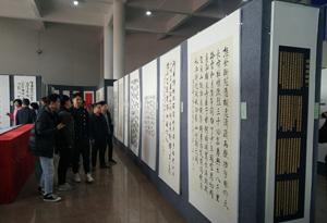"""第二屆""""清遠米芾杯""""全國書法大展開幕"""