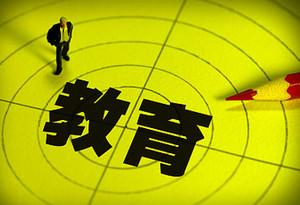 廣東26所名校與革命老區結對幫扶貧困生