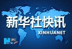 北京一男子盜開工程救險車致2死7傷