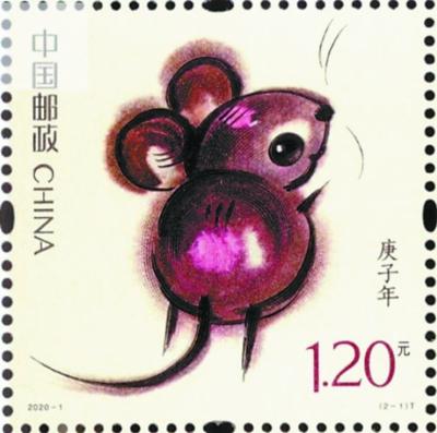 鼠年生肖郵票下月5日發行