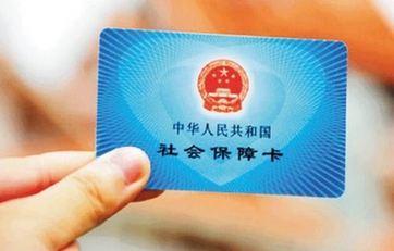長江中遊四省會城市將協查養老金異地重復領取