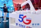 5G元年,看5G+工業互聯網