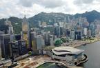 中國銀行香港金融研究院成立 致力打造區域性一流智庫