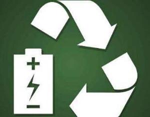 多方發力,破解蓄電池回收難題