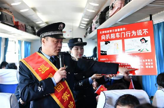 天津鐵警:安全宣傳迎春運
