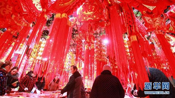 紅火飾品迎新春