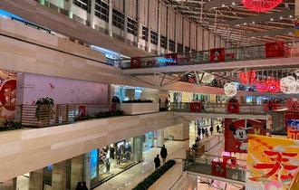 順勢而為 購物中心發展迎來新變化