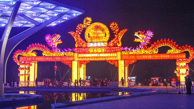 河南南陽:賞花燈 過新年