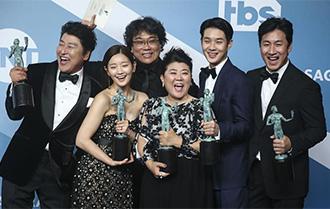 韓國影片《寄生蟲》稱雄美國影視演員協會獎