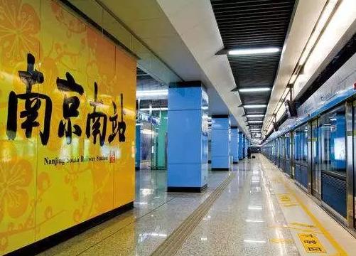 南京地鐵9號線一期工程初步設計獲批 設站16座