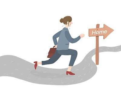 出發,向著家的方向