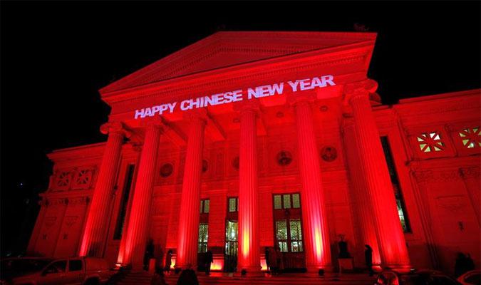 中羅同慶中國年--記中國愛樂樂團布加勒斯特新春音樂會