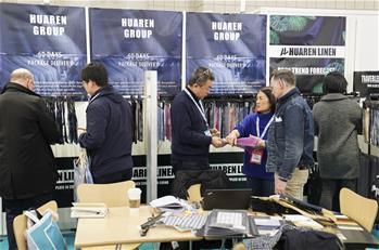 中國紡織品服裝貿易展覽會春季展在紐約舉行