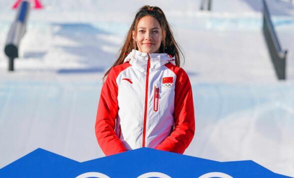 冬青奧會自由式滑雪——女子大跳臺:谷愛淩奪冠