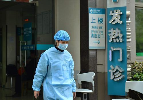 河南省發布525家發熱門診醫療機構名單