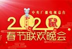 西安雜技 上央視春晚了 北京主會場今晚與河南鄭州、粵港澳大灣區兩地分會場聯動