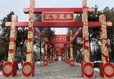 2020年太原廟會活動取消
